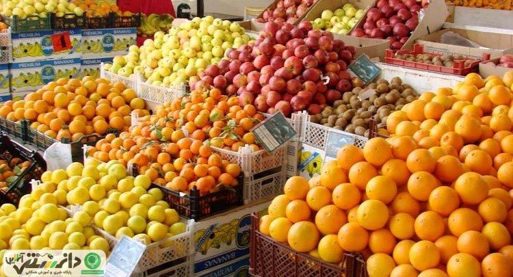 راهنمای خرید میوه شب عید
