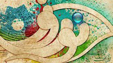 عید نوروز و آداب و رسوم آن