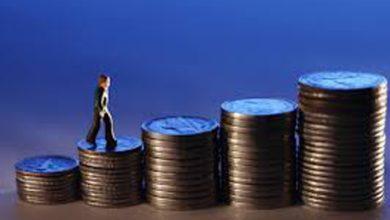 پشت پرده ی اوراق ۲۰ درصدی بانکها چیست ؟