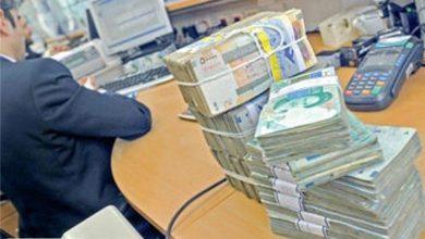 چرا نباید در هیــچ بانک و موسسه مالی مجاز، بیش از 100 میلیون تومان سپرده کرد ؟
