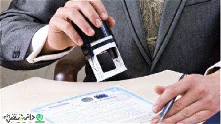 واقعیتهایی که در مورد ثبت شرکت باید بدانید ؟