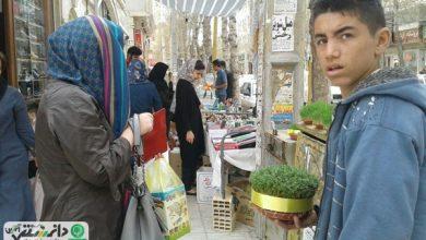 مردم ایران عید امسال را چگونه سپری کردند ؟