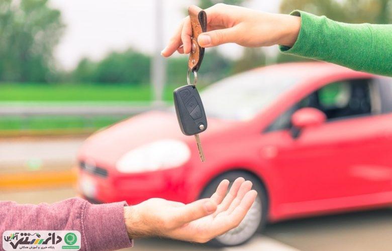 در هنگام فروش خودرو، بیمه بدنه را چگونه فسخ کنیم ؟