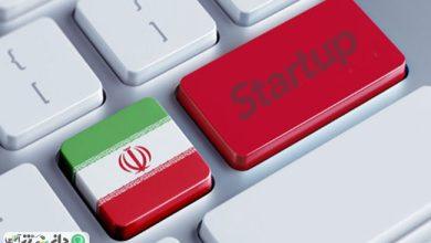 حمایت از استارتآپهای ایرانی در سال حمایت از کالای ایرانی
