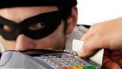 مراقب شگرد جدید کلاهبرداری از حسابهای بانکی باشید