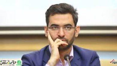 ممنوع التصویری آذری جهرمی تأیید شد