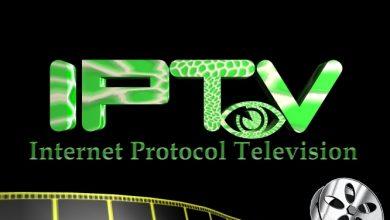 تلویزیون تعاملی یا «IPTV» چیست ؟