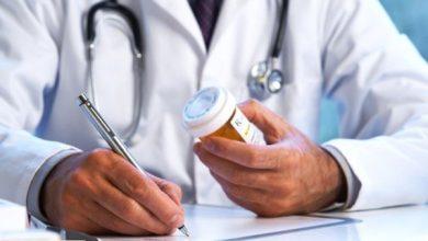 مقدار افزایش هزینه های پزشکی سال ۹۷ اعلام شد
