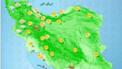 پیش بینی وضع هوای امروز تهران