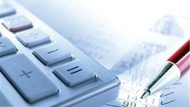 ضرورت طراحی ساز و کار لازم برای هماهنگی بازار سرمایه، پول و بیمه