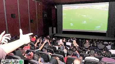 بازگشت پخش مسابقات جام جهانی به سینماها؟