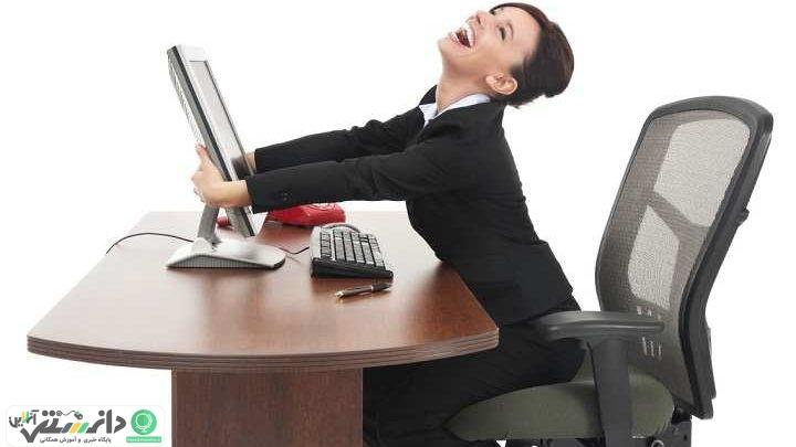 شادی را در هر شغلی که دارید بجویید
