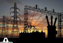 انرژی برق جزو لاینفک زندگی انسان ها