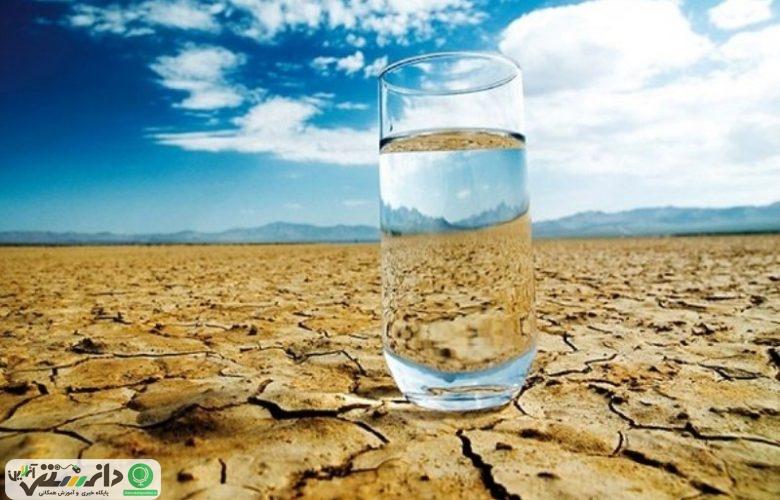 لزوم جداسازی آب شرب از غیرشرب