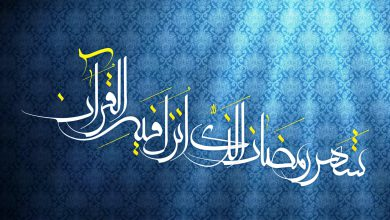 ساعت پخش سریالهای ماه رمضان ۹۷