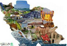 اولین ترکش بازگشت تحریمها بر گردشگری کشور