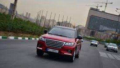 آغاز مرحله جدید پیش فروش هاول H2 ویژه خردادماه ۹۷