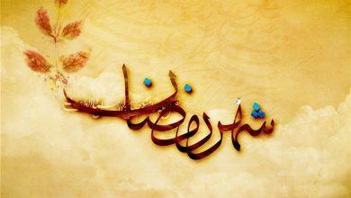 آیا سی روز روزه گرفتن در قرآن بیان شده است؟