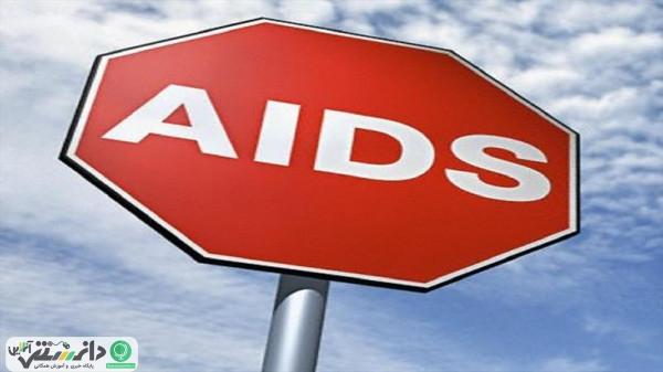 پیدا و پنهان آمار ایدز در ایران