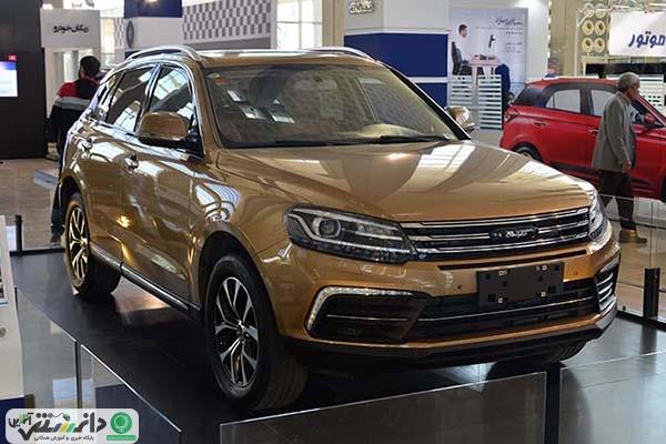 شرکت ریگان خودرو از کوپا 210 رونمائی کرد