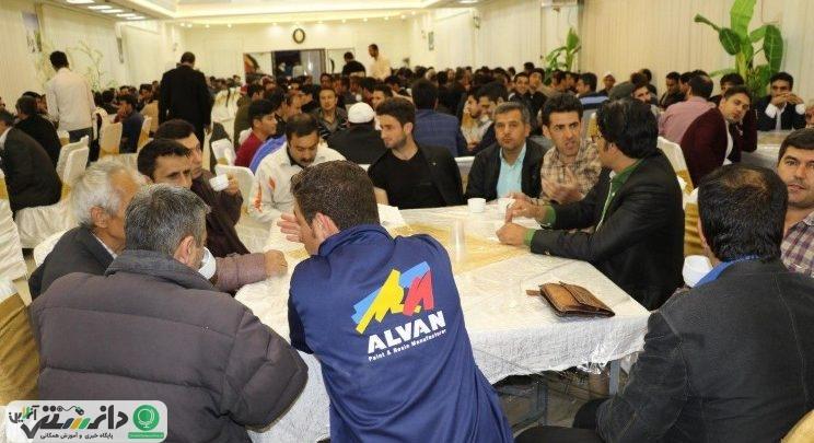 برگزاری کارگاه های آموزشی استادکاران و گردهمائی عاملین فروش توسط شرکت الوان