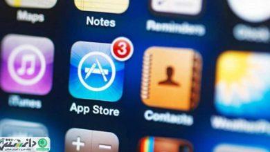 اپلیکیشنهای استخراج ارز دیجیتالی از اپ استور حذف شدند