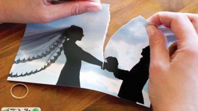 تزلزل ساختارهای اجتماعی با افزایش طلاق