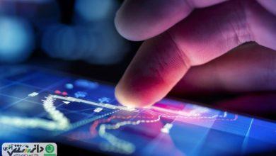 اپلیکیشن مفید و کاربردی که به پیشرفت شغلیتان کمک میکند