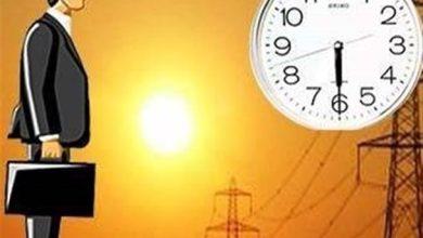 ساعت کاری ادارات دولتی تهران تغییر کرد