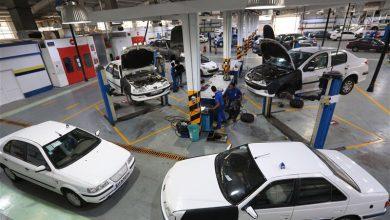 برای نهمین سال متوالی؛ خدمات پس از فروش ایران خودرو اول شد