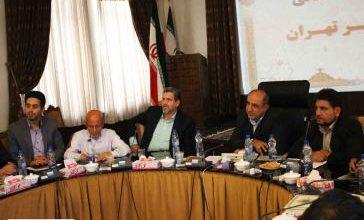 گزارش تصویری جلسه بررسی مسائل و مشکلات شهروندان منطقه ۸ شهرداری تهران