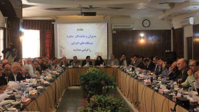 جلسه بررسی مسائل و مشکلات شهروندان منطقه ۵ تهران برگزار شد