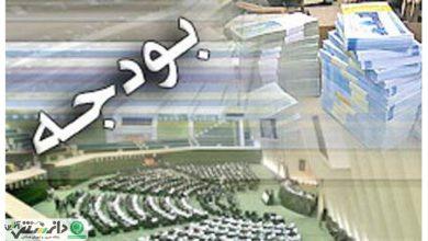 بودجه دولت به نهادهای فرهنگی در 3 ماه اول سال 97