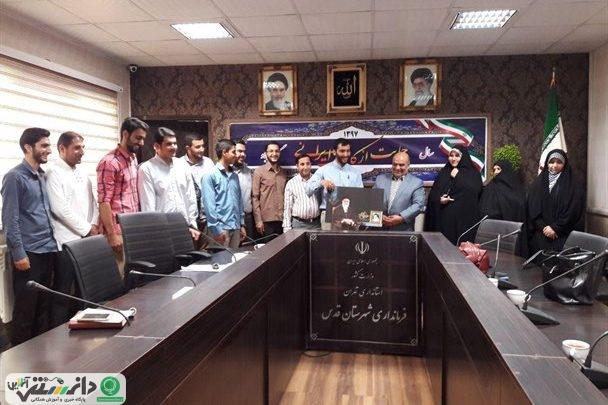 دیدار گروه جهادی شهید شوشتری با فرماندار شهرستان قدس