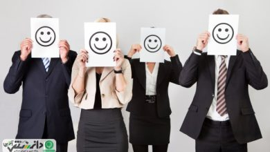 به کمک اعتمادسازی سازمانی به شادکاری برسیم