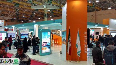 با غول های ICT ایران در الکامپ آشنا شوید