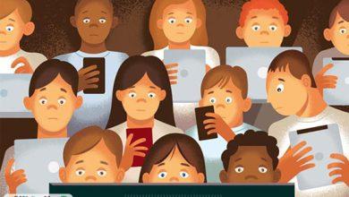 خطر اعتیاد به فضای مجازی را جدی بگیریم