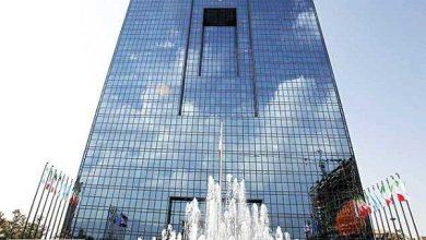 مهمترین ماموریت بانک مرکزی در شرایط پیش رو چیست؟