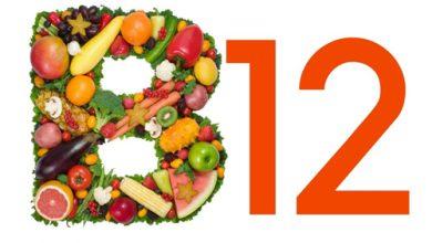 نشانه هشداردهنده کمبود ویتامین B12