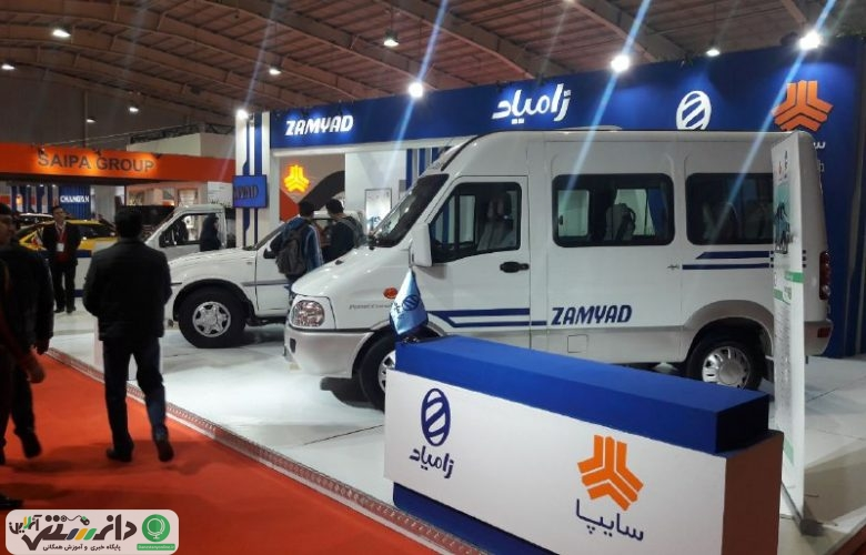 استقبال كم نظیر از محصولات شرکت زامیاد در نمایشگاه خودرو مشهد