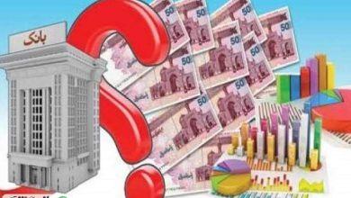 سود در بانکها بالا رفت/ ۱۸ درصد یکساله