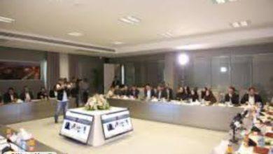 پایگاه اطلاع رسانی «بازار بزرگ ایران» رسماً آغاز به کار کرد