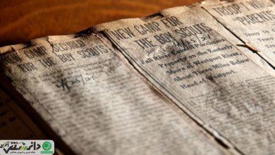 خورشيد مطبوعات جهان از كجا طلوع كرد؟
