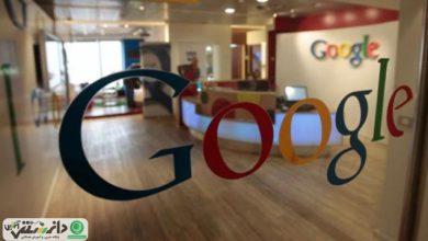آنچه که گوگل در مورد ما می داند +اینفوگرافیک