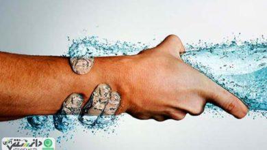 گمشده ای به نام «آب پنهان» - بخش اول