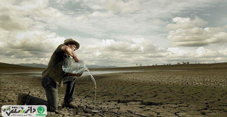 گمشده ای به نام «آب پنهان» _بخش سوم و پایانی