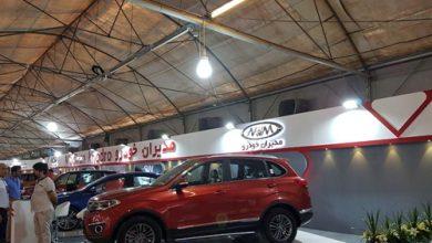 مدیران خودرو به دنبال اجرائی کردن اهداف بلند مدت در حوزه تولیدمدیران خودرو به دنبال اجرائی کردن اهداف بلند مدت در حوزه تولید