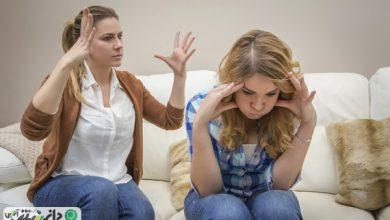 راهکارهای والدین برای برقراری ارتباط درست با دختر نوجوان خود