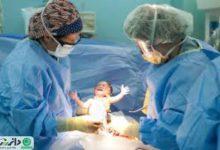 عوارض خطرناک زایمان سزارین و تاریخ تولدهای لاکچری بر مادر و نوزاد
