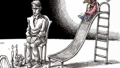 ازدواج زودهنگام دختران و پیامدهای منفی و آسیب های اجتماعی آن